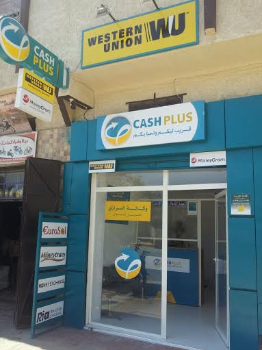 cash plus berrechid - western union moneygram eurosol